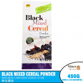 image of HEI HWANG Black Mixed Cereal Powder | 黑王养生黑色 450G