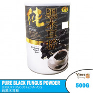 image of HEI HWANG Pure Black Fungus Powder | 黑王纯黑木耳粉 500G