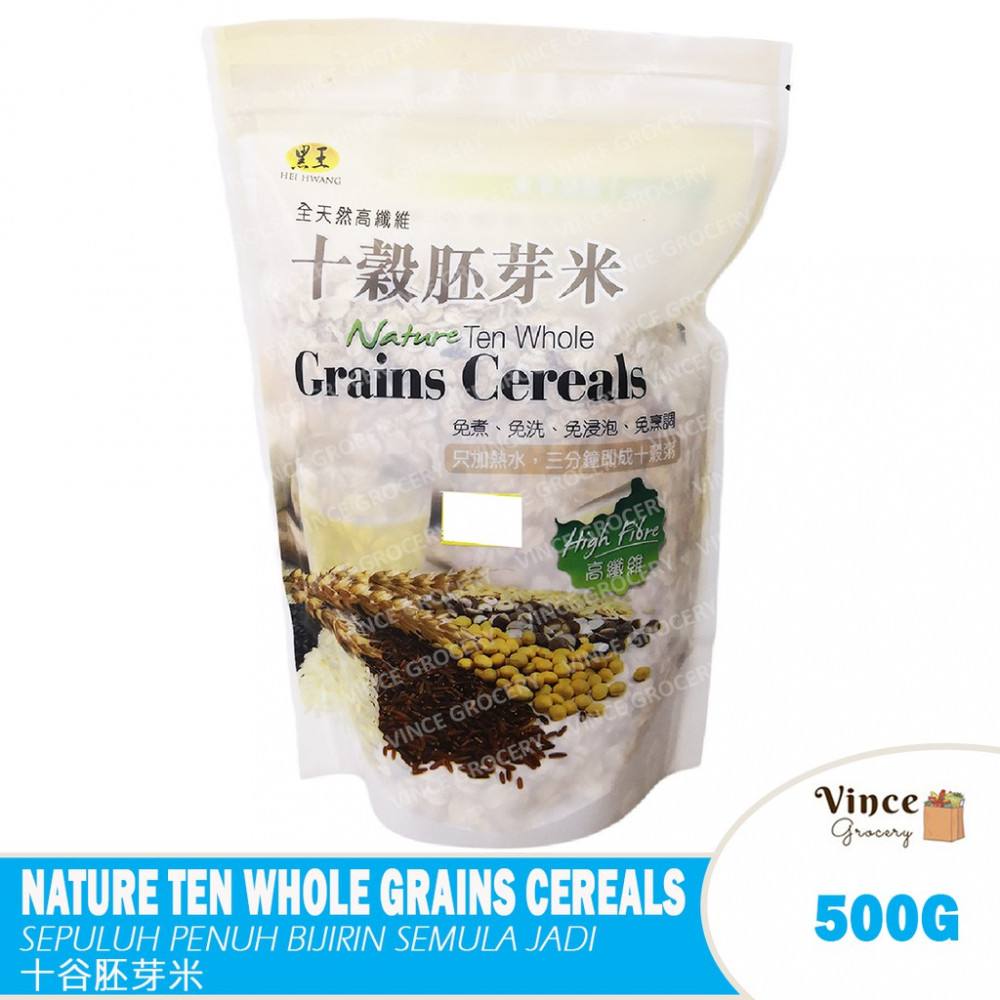 HEI HWANG Nature Ten Whole Grains Cereals | 黑王十谷胚芽米 500G