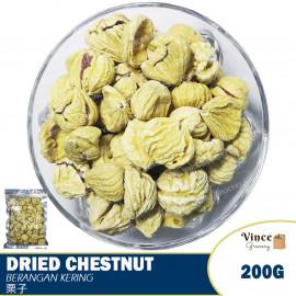 image of Dried Chestnut | Berangan Kering | 栗子 200G