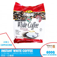 image of HEI HWANG 4 In 1 Cappuccino Instant White Coffee | 黑王四合一白咖啡 600G