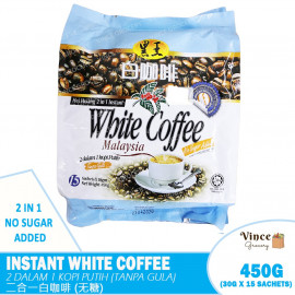 image of HEI HWANG 2 In 1 Instant White Coffee (No Sugar Added) | 黑王白咖啡 (无糖) 450G