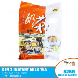 image of HEI HWANG 3 In 1 Instant Milk Tea | 黑王三合一即溶奶茶 525G