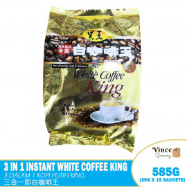 image of HEI HWANG 3 In 1 Instant White Coffee King | 黑王白咖啡王 585G