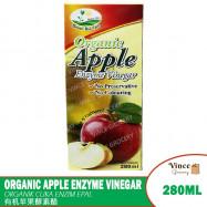 image of GREEN BIO TECH Organic Apple Enzyme Vinegar | 有机苹果酵素醋 280ML