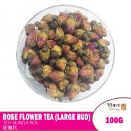 image of Rose Flower Tea (Large Bud) | Teh Bunga Ros | 玫瑰花茶 100G
