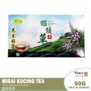 image of KENRIXS Misai Kucing Tea | 健力猫须草茶 3G X 30'S