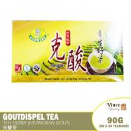 image of CONRIXS Goutdispel Tea | 康力克酸茶 3G X 30'S