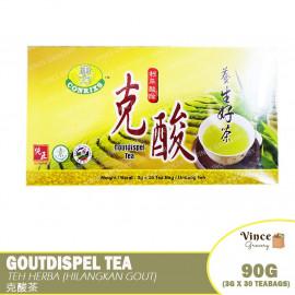image of CONRIXS Goutdispel Tea   康力克酸茶 3G X 30'S