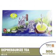 image of CONRIXS Depressurize Tea | 康力减压茶 3G X 30'S