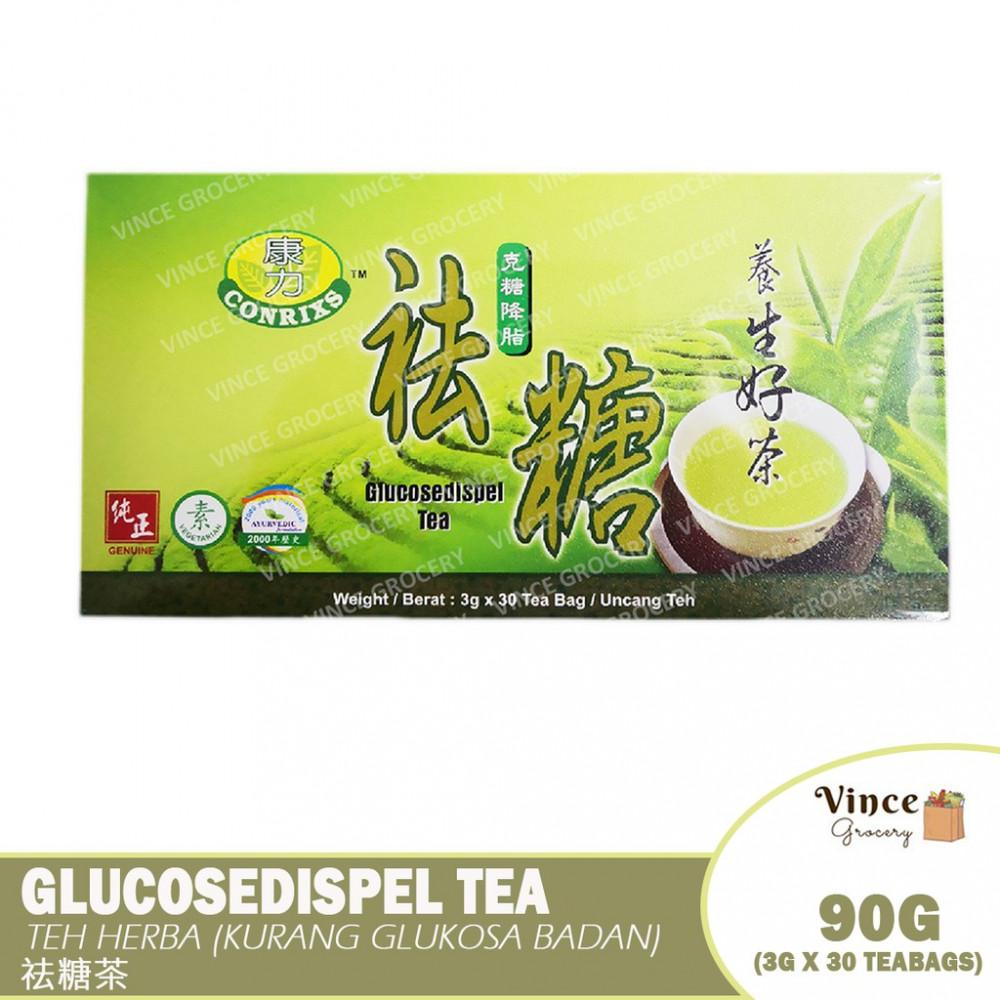 CONRIXS Glucosedispel Tea   康力祛糖茶 3G X 30'S