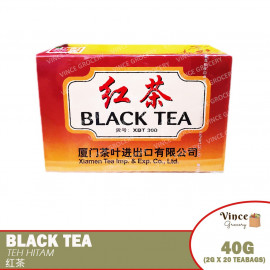 image of SEA DYKE BRAND Black Tea | 海堤牌红茶 2G X 20'S (X 5 Boxes)