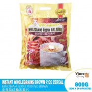 image of VITAMAX Instant Wholegrains Brown Rice Cereal | 全谷类红糙米麦片 30G X 20'S