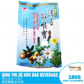 image of RED FLAG BRAND Qing Yin Jie Hou Bao Beverage | 红旗牌清音解喉宝冲剂 15G X 12'S