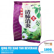 image of RED FLAG BRAND Qing Fei XIao Yan Beverage | 红旗牌清肺消炎冲剂 15G X 12'S