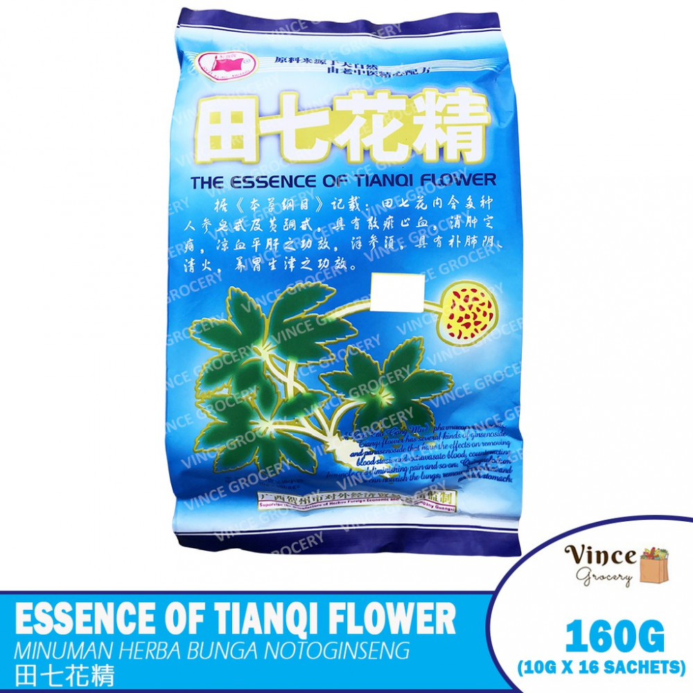 RED FLAG BRAND Essence of Tianqi Flower | 红旗牌田七花精 10G x 16's