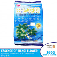image of RED FLAG BRAND Essence of Tianqi Flower | 红旗牌田七花精 10G x 16's