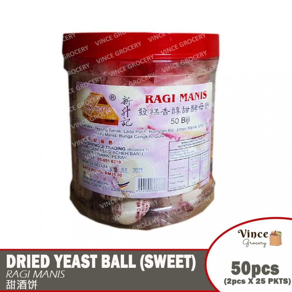 Dried Yeast Ball (Sweet) | Ragi Manis | 甜酒饼 50PCS
