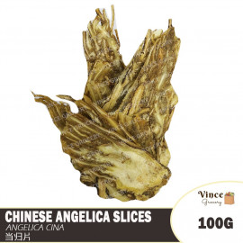 image of Chinese Angelica Slices | 当归片 100G