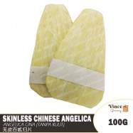 image of Skinless Chinese Angelica | 无皮百贰归片 100G