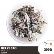 image of Bei Zi Cao | 北紫草 (北子草) 200G