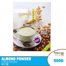 image of HEI HWANG Almond Meal | Serbuk Badam | 黑王杏仁粉 500G