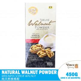 image of HEI HWANG Natural Walnut Powder| 黑王纯天然核桃粉 15's x 30G