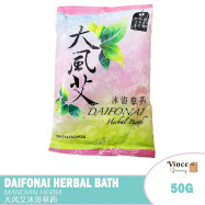 image of YOKNESS Daifonai Herbal Bath | 大风艾沐浴草药 50G