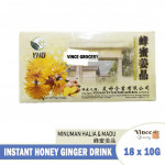 YHG Instant Honey Ginger Drink | 蜂蜜姜晶 18s x 10G