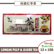 image of YHG Longan Pulp & Jujube Tea | 桂圆红枣茶 12s x 15G