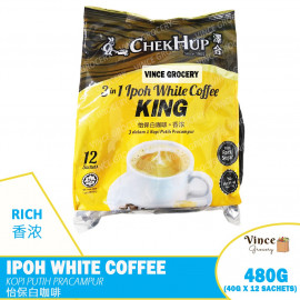 image of CHEK HUP 3 in 1 Ipoh White Coffee King | 泽合三合一香浓怡保白咖啡 12s x 40G