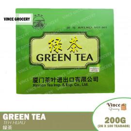 image of SEA DYKE BRAND Green Tea | 海堤牌绿茶 2G x 100 bags