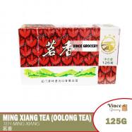image of SEA DYKE BRAND Ming Xiang Oolong Tea   海堤牌茗香乌龙茶 125G