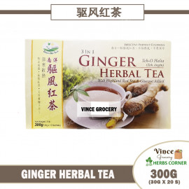 image of GREEN BIO TECH Ginger Herbal Tea | 南洋驱风红茶 20s x 30G
