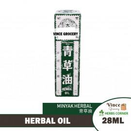 image of DOUBLE PRAWN BRAND Herbal Oil | Minyak Herbal | 双虾牌青草油 28ML