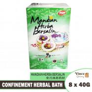 image of TYT Confinement Herbal Bath | Mandian Herba Bersalin | 坐月沐浴药材 8s x 40G