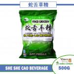YHG She She Cao (Hedyotis diffusa) Beverage 蛇舌草精 500G