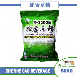 image of YHG She She Cao (Hedyotis diffusa) Beverage 蛇舌草精 500G