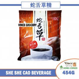 image of She She Cao (Hedyotis diffusa) Beverage 群星蛇舌草精 454G