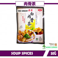 image of PING XIANG Soup Spices (White Bah Kut Teh) 品香白肉骨茶 50G