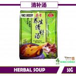 PING XIANG Traditional Herbal Soup 品香养生清补汤 50G