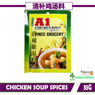 image of A1 Chicken Soup Spices 清补鸡汤料 35G