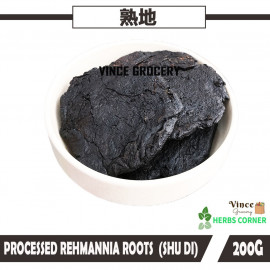 image of Processed Rehmannia Roots (Shu Di) 熟地片 200G