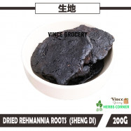 image of Dried Rehmannia Roots (Sheng Di) 生地片 200G