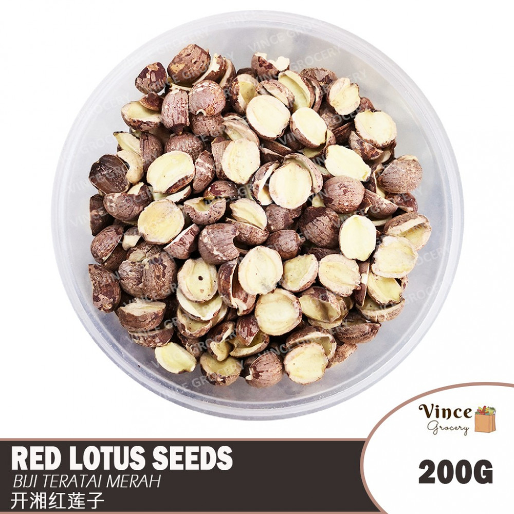 Red Lotus Seeds (With Skin) 开湘莲子 (红莲) 100/200G