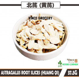 image of Astragalus Root Slices (Huang Qi) 北芪 (黄芪) 37.5G