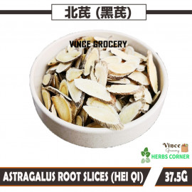 image of Astragalus Root Slices (Hei Qi) 北芪 (黑芪) 37.5G