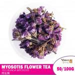 Myosotis Flower Tea 勿忘我花茶 50/100G