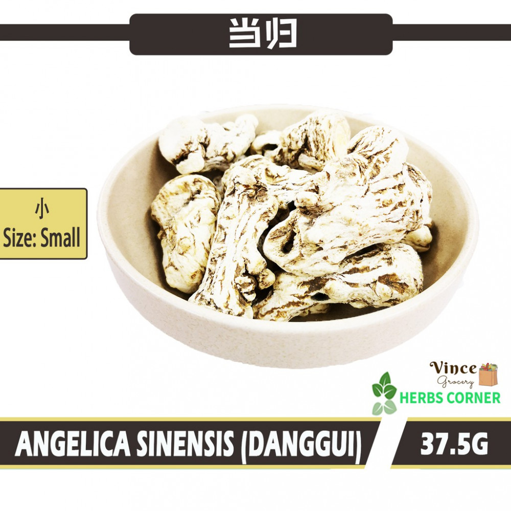Angelica Sinensis (Danggui) Slices [Small] 当归 (小) 37.5G