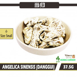 image of Angelica Sinensis (Danggui) Slices [Small] 当归 (小) 37.5G